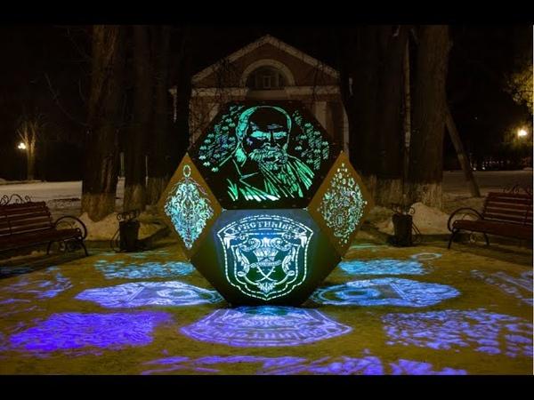 Єдина в Україні арт інсталяція, присвячена Тарасу Шевченку