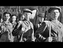 Все силы народа на разгром врага 1941 / All the Power of the People to Defeat the Enemy