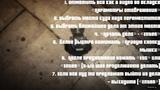 GTA Online Телепорт (teleport, tp)  #4 Mr_B14ck_W01f Inc.