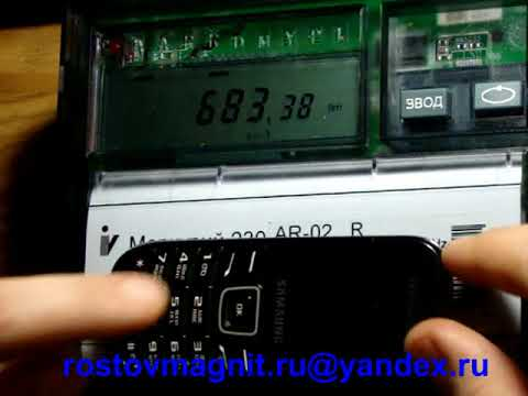 Как остановить счетчик Меркурий 230 AR 02R