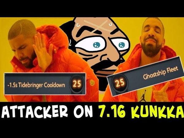 Attacker on 7.16 Kunkka — NEW 25 lvl talent is USELESS