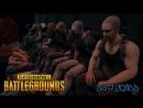 Турнир Solo FPP по Playerunknown's Battleground который пройдет 18 мая в 17 00 cup 6687