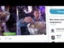В Сеть попало фото российского хоккеиста, который ест пельмени из Кубка Стэнли