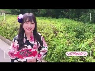 180901 Yabuki Nako twitter update