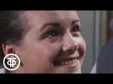 А.Чехов. Вишневый сад. Серия 2. Малый театр. Постановка И.Ильинского (1983)