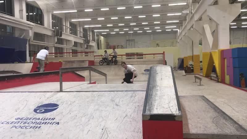 Hill flip