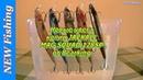 Новые цвета копии JACKALL MAG SQUAD 128SP от Bearking Повторяемость воблеров Bearking