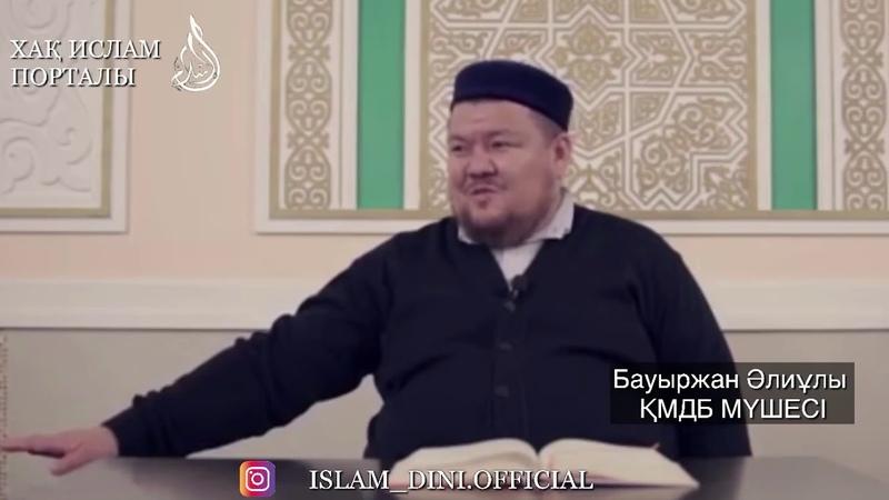 Бауыржан Әлиұлы - Кішкентай баланың жалаңбұт жүруі дұрыс па?