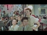Карнавальная ночь - Песенка про пять минут