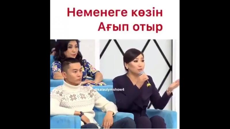 Kazan_basBj_hoSrAhZy.mp4