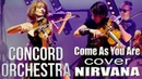 CONCORD ORCHESTRA - COME AS YOU ARE cover NIRVANA (г. Орёл) LIVE