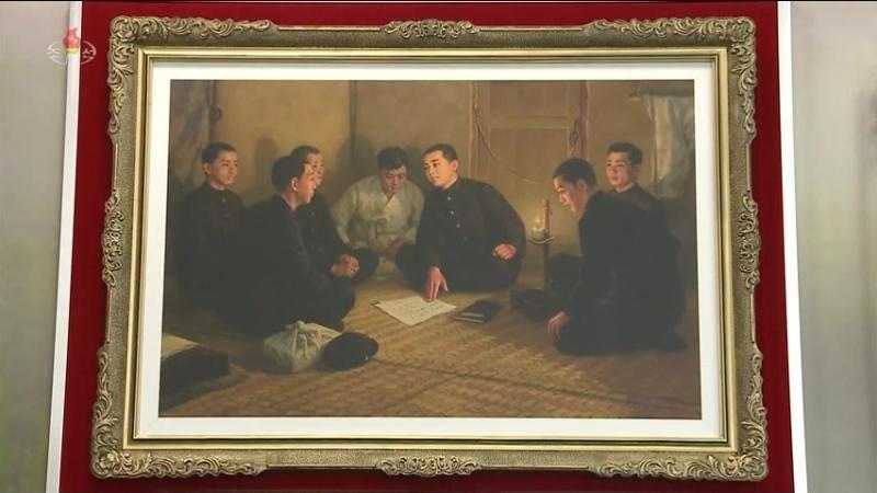우리 당이 창건된 력사의 집 -당창건사적관을 찾아서- (2)