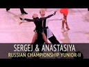 Sergej Perevertkin Anastasiya Kudryashova Rumba 2018 Russian Championship Yunior II
