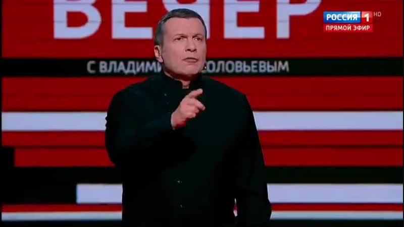 Соловьев выложил вСеть фрагмент спора сукраинским политологом — Рамблерновости