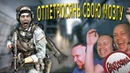 GROZные вырезки III (EXC in Battlefield 3) ПЕТРОСЯЦКИЙ БАТЕРФИЛД