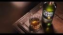 Jamo Gang All Eyes On Us (Official Music Video) || Ras Kass, El Gant, J57