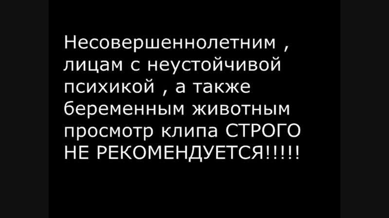 "MC Ebanath -_""Два икса_"" - _""Убийцы_"" cover_1"