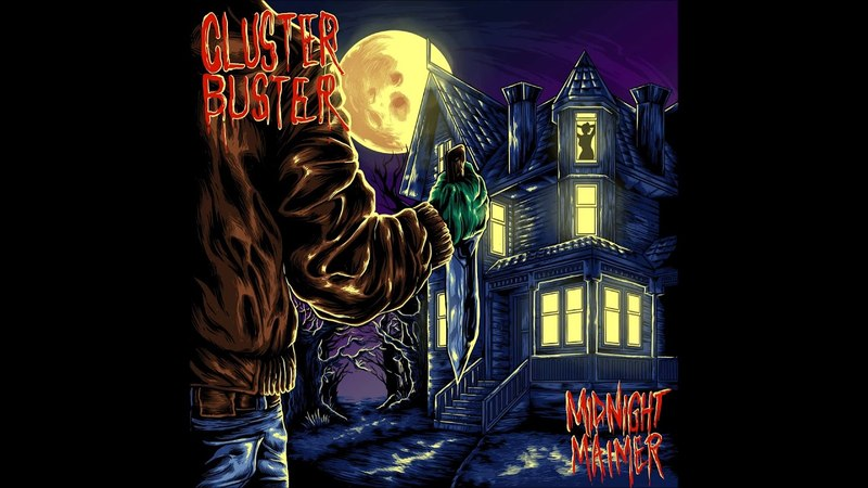 Cluster Buster - Switchblade Amour