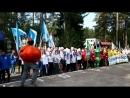 Приветствие команды Ломоносовского района на областном турслете