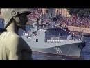 Парад в честь дня ВМФ с высоты птичьего полета