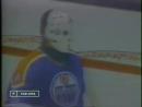 История Edmonton Oilers 1979-2004