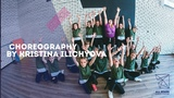 Choreography by Кристина Ильичева All Stars Dance Centre 2018