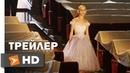 Аврора Официальный Трейлер 1 (2006) - Дмитрий Харатьян, Эрик Робертс, Настасья Зюркалова, Украина