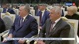 Новости на «Россия 24»  •  Путин вручил пять медалей Героя Труда