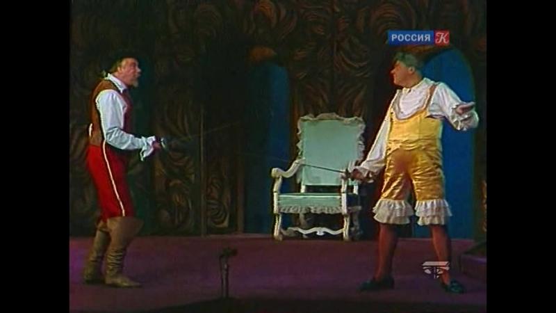 Урок фехтования или не виляйте задом! (Отрывок из телеспектакля: Мещанин во дворянстве).