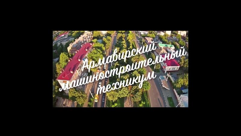 Армавир_CleanStar_Кучеренко Иван и Просянникова Маргарита