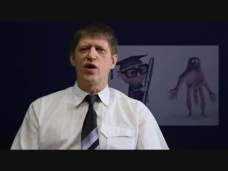 Наука Объективность и наука МФТИ без мата Катющик Апгрейд мозга 3 ✔