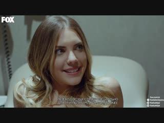 «Запретный плод» 21 серия. Йылдыз и Халит узнают о беременности