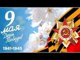 Казань / День Победы / 9 мая 2018 /18:00 — 22:00 Праздничные концерт и салют на Площади Тысячелетия