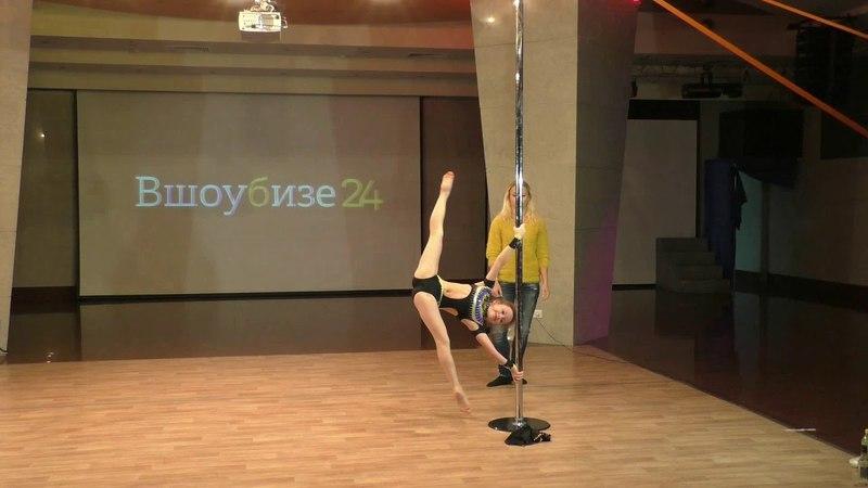 Елизавета Агеева Catwalk Dance Fest IX pole dance aerial 1 10 17