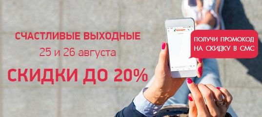 koryakova-mariya-shlyuha-ekaterinburg-lesbi-trahayutsya-video