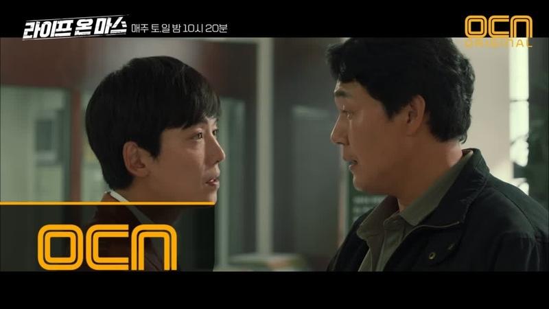 "Life on mars 정경호의 2018식 수사에 분노한 박성웅 ""FBI라도 불러줘?"" 180610 EP.2"