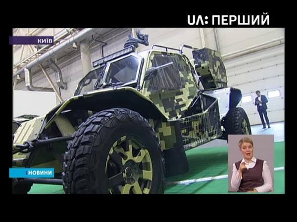 Зброярі, з різних регіонів України, представили свої розробки на виставці в Києві