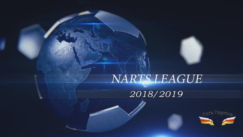 Лига Нартов Д2 2018/2019. 11 тур. Аланские Барсы - Скорпионс. 1 тайм.