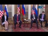 Путин и Трамп — итоги исторической встречи в Хельсинки