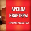 Объявление от Ruslan - фото №1