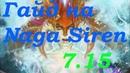 Гайд на Naga Siren 7.15