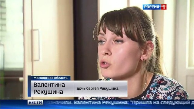 Вести-Москва • В Ивантеевке мужчина умер от пневмонии, которую врачи посчитали радикулитом