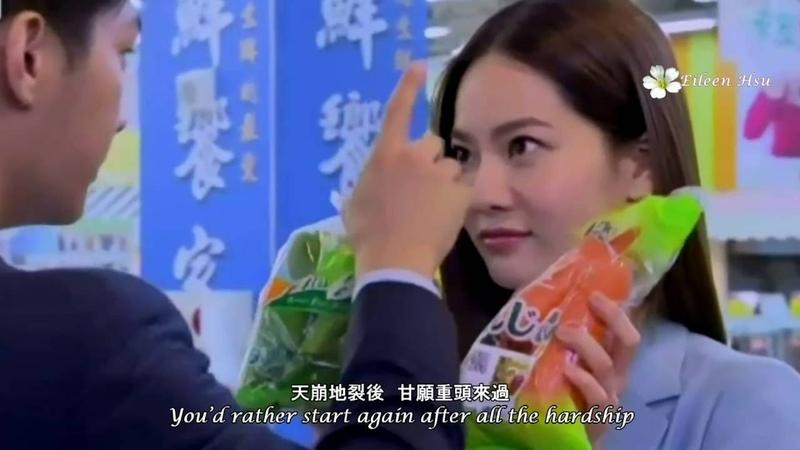 【MV ChnEng Sub中英字】《後菜鳥的燦爛時代》插曲(Refresh Man) OST~《這不是愛情》(This Is Not Love)-388