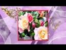 [v-s.mobi]♫ ♥ С днем рождения сестра Красивое ВидеоПоздравление Любимой сестре ♫ ♥.mp4