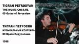09 TIGRAN PETROSYAN - GATES OF JERUSALEM ТИГРАН ПЕТРОСЯН - ВРАТА ИЕРУСАЛИМА