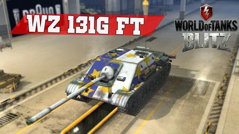 World Of Tanks Blitz WZ 131G FT Мастер воин медаль Пула медаль Колобанова и 6 труппов