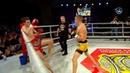«СаммитТВ» Полочанин стал обладателем пояса международной организации по тайскому боксу S-1