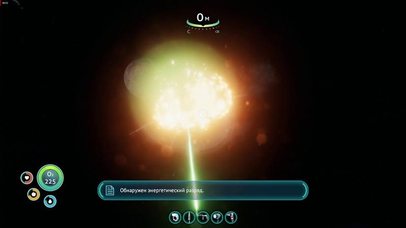 Subnautica - уничтожение космического шаттлаСолнечный луч