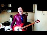 Собаки Качалова - Я люблю RocknRoll