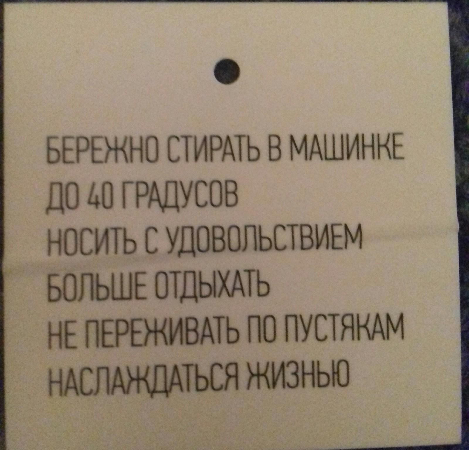 Совет от производителя )))